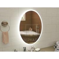 Овальное зеркало с подсветкой для ванной комнаты Авелино 40х60